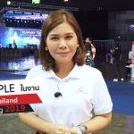 SO PEOPLE ร่วมงาน Digital Thailand Big Bang 2019